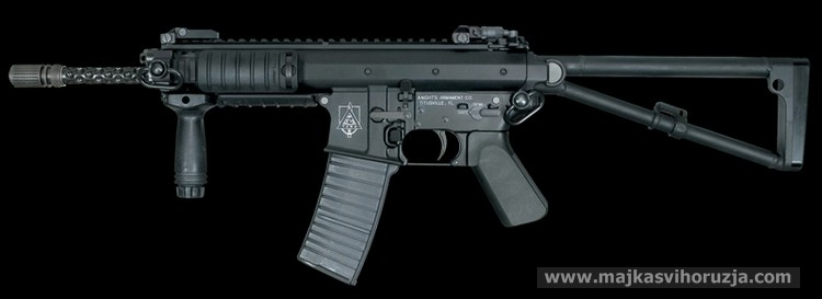 Knight's Armament KAC PDW