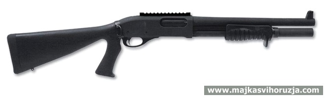 Remington 870 MCS CQB